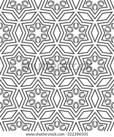 Seamless pattern design. Abstract background. vector illustration. grey and white colors