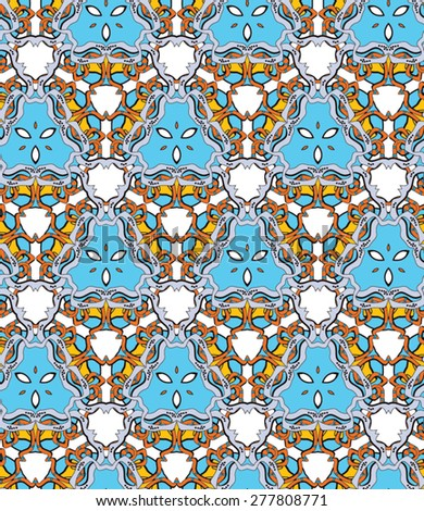 Seamless pattern eps10 - stock vector