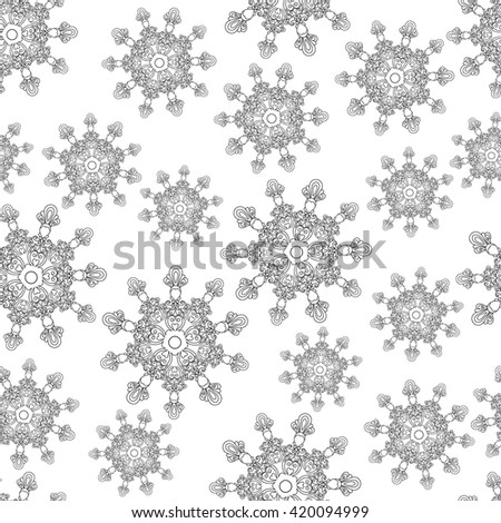 Seamless pattern. Floral decorative elements.  - stock vector