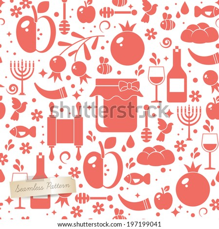 Seamless pattern for Jewish New Year Holiday Rosh Hashahah - stock vector