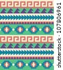 Seamless pattern in ethnic style #1 - stock vector