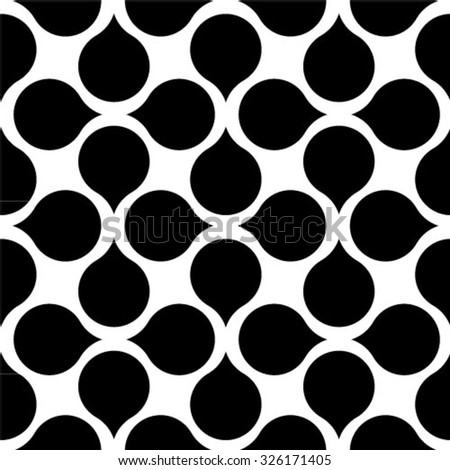 Seamless pattern in islamic style. Vector background - stock vector