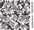 Seamless pattern in russian style. Vector - stock vector