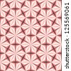 Seamless pattern. Modern vector texture. Repeating geometric tiles - stock vector