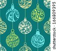 Seamless pattern of Christmas balls. Various Christmas balls. Ornate round shapes. Hand-drawn ornament. Seamless pattern can be used for wallpapers, web page backgrounds or wrapping papers. EPS 8.  - stock vector