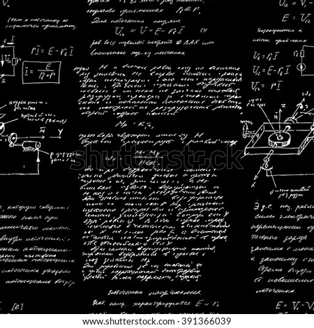 Seamless pattern of geometry, math, physics, electronic engineering subjects. Mathematics equation and calculations, endless hand writing. Black Background.  - stock vector