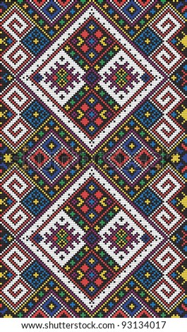 Seamless pattern of national ukrainian ornament, vector - stock vector