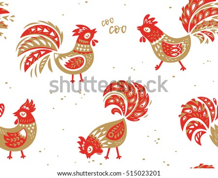 Seamless pattern of rooster, symbol of 2017 on the Chinese calendar. Silhouette of red cock, decorated gold ornaments