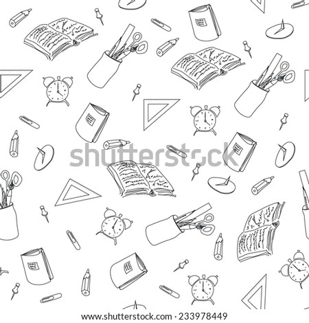 Seamless pattern of school subjects. Vector illustration