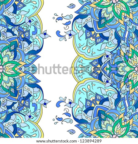 seamless pattern of the ink beautiful background for your business presentations - stock vector
