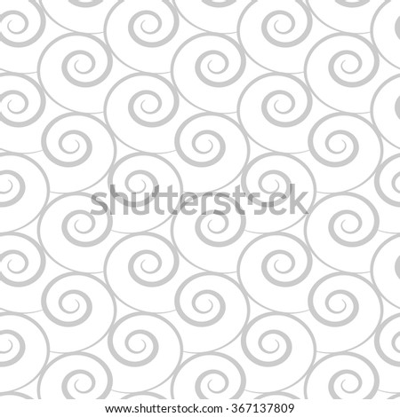 seamless pattern of wave. Vector illustration - stock vector