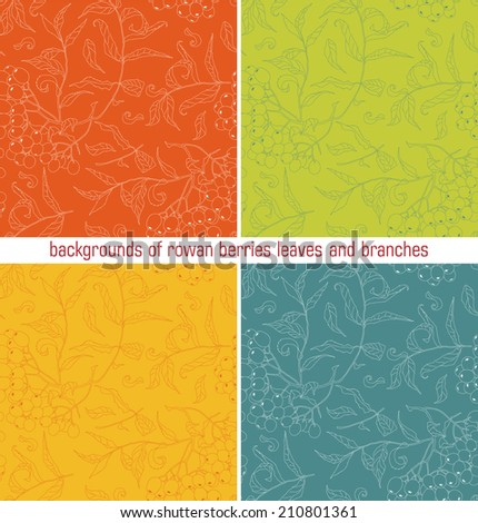 seamless pattern rowan berries leaves and brunch vector - stock vector