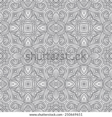 Seamless pattern. Vector background. Geometric illustration. - stock vector