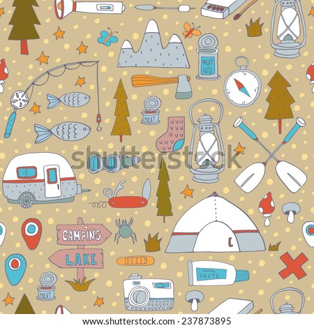 Seamless pattern with adventure equipment. EPS 10. No transparency. No gradients. - stock vector