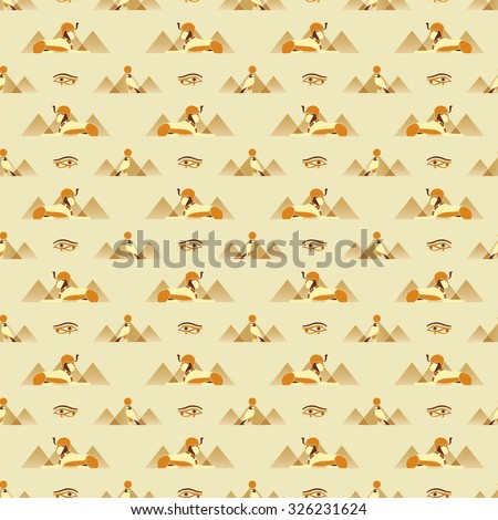 Seamless Pattern Ancient Egyptian Symbols Sphinx Stock Vector