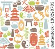 seamless pattern with asian icons - stock photo