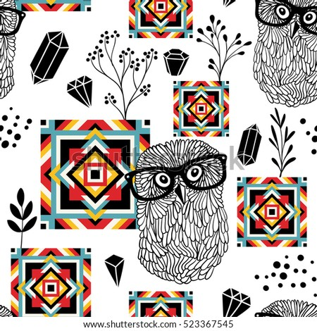 Seamless pattern with carpet elements and smart owls. Vector background.