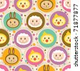 Seamless pattern with cartoon toys - stock photo