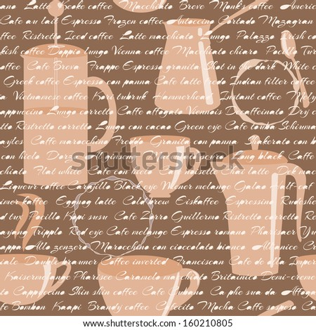 Seamless pattern with coffee types text and coffee items - stock vector