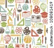 seamless pattern with colorful school icons on white - stock vector