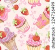 Seamless pattern with cupcakes, strawberry and cherry - stock vector