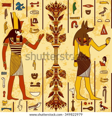 essay on egyptian religion Thesis: ancient egyptian religion was an important part of everyday life for all egyptians, it was a complex system of polytheistic beliefs and rituals.