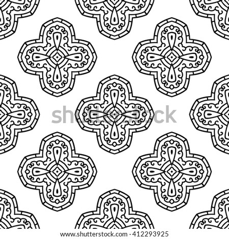 Seamless Pattern With Ethnic Ornament. Abstract Background For Design. Great For Painting - For Antistress Coloring Book, Artmeditation
