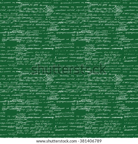 Seamless pattern with handwriting text. Calligraphy text, chalk board. Natural hand writing style. Archives, science, geometry, math, physics, electronic engineering subjects. Natural writing style.