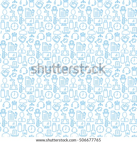 Seamless pattern with icons of business, office items. Vector illustration.