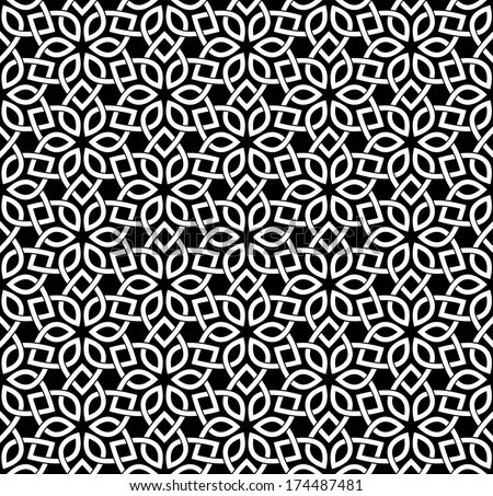 Seamless pattern with overlapping geometric shapes forming abstract ornament. Vector stylish texture in black and white color. - stock vector