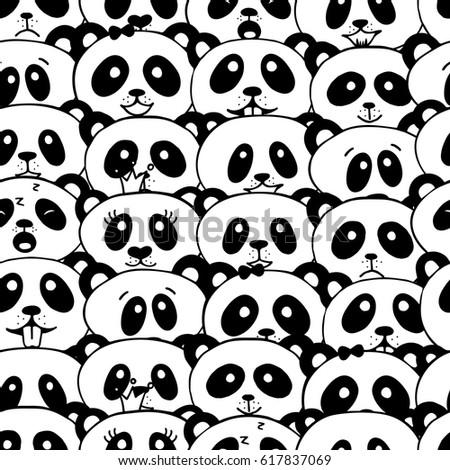 Cute Panda Face. Seamless Wallpaper. Panda Head Silhouette Royalty ...