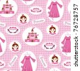 Seamless pattern with princess accessories - stock vector