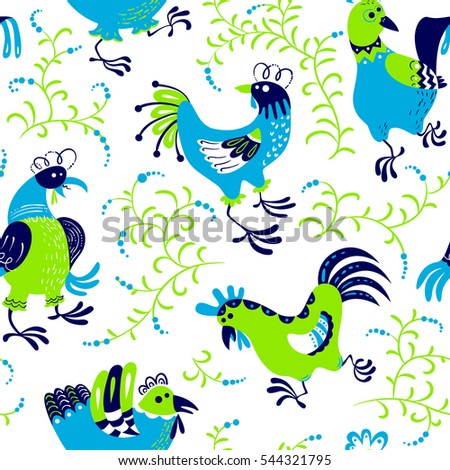 Seamless pattern with roosters. Cute decorative floral background with hen and chicken in ethnic colorful style. Backdrop for textile and easter cards