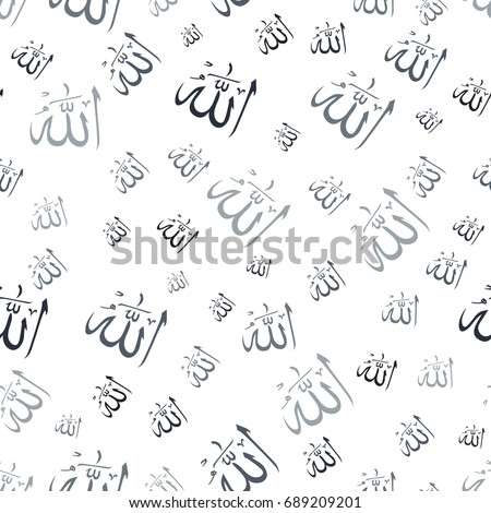 Seamless Pattern With Symbols Of Names God In Islam For Your Design Translation
