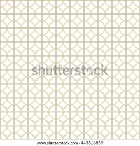 Seamless pattern with symmetric geometric ornament. Abstract repeated circles and blocks background. Grill wallpaper. Vector illustration