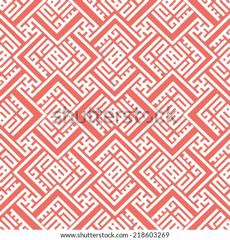 Seamless red ethnic pattern vector - stock vector