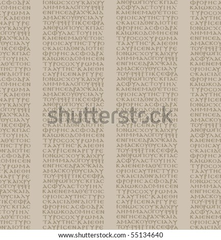 Seamless scripture background - stock vector