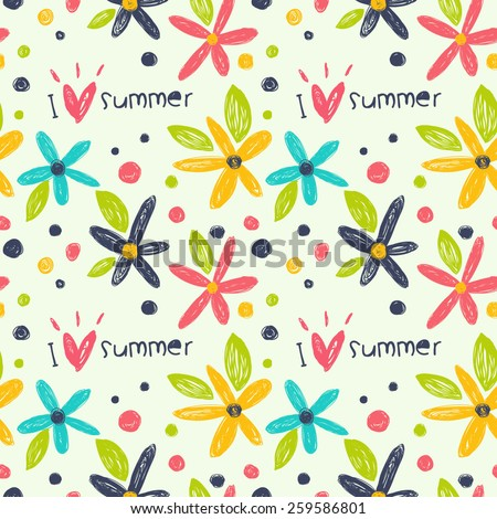 Seamless summer pattern in the concept of children's drawings. Seamless pattern can be used for wallpaper, pattern fills, web page, surface textures.  - stock vector