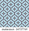 Seamless symmetry background. Vector illustration. - stock vector