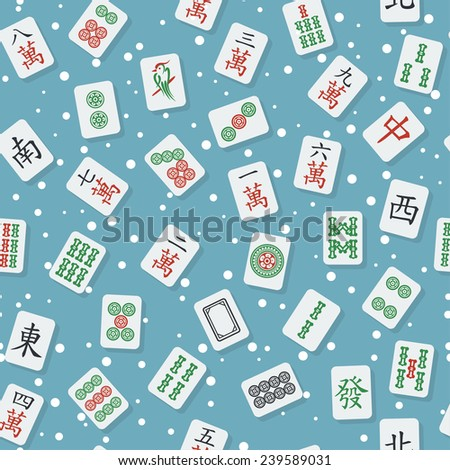 Seamless texture with flat stylish mahjong (majiang) tiles (bamboos, dots and characters from 1 to 9 and honors: winds: east, south, west, north; dragons: red, green, white) on blue background - stock vector