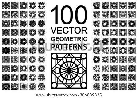 Seamless texture with geometric ornament. Vector set of arabic patterns - stock vector