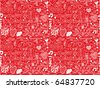 seamless Valentine's Day pattern - stock
