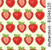 Seamless vector background with an appetizing strawberry on a yellow background - stock vector