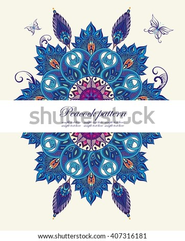Seamless vector background with oriental pattern.Flowers with peacock feathers. - stock vector