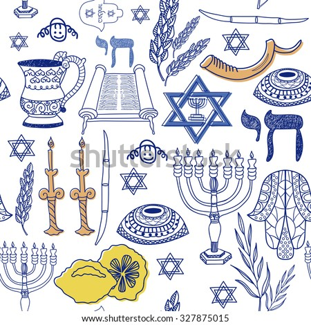 Seamless vector pattern with jewish symbols - magen david, menorah, kippa, etrog,handwashing cup, shabbat candles, etc.  - stock vector