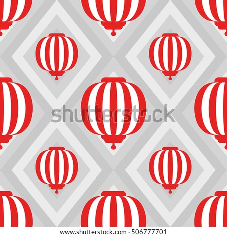 Seamless Vector Pattern With Red Japanese Lantern Oriental Texture For Design