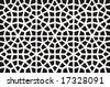 Seamless vector symmetrical arabic islamic pattern background - stock vector