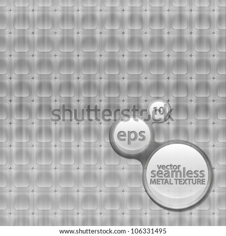 Seamless vector texture as brushed metal seamless pattern - stock vector