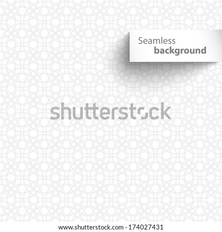 Seamless white wave geometric texture. Vector illustration - stock vector