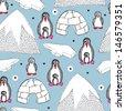 Seamless winter wonderland kids penguin background pattern in vector - stock vector